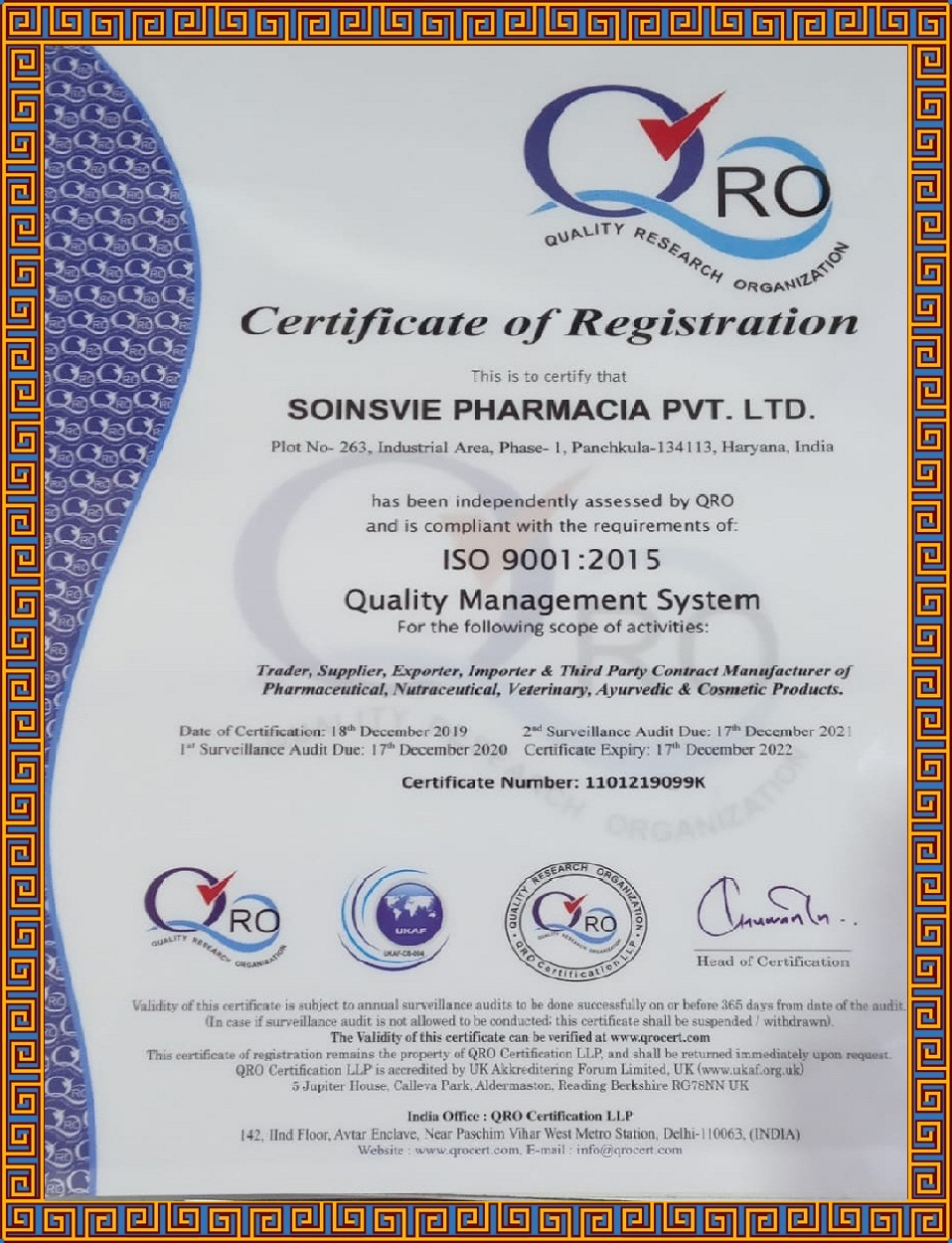 an-iso-certified